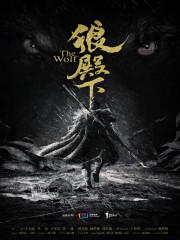 狼殿下(王大陆、李沁主演)